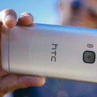 El HTC One M9 ya tiene posible precio: 749 euros