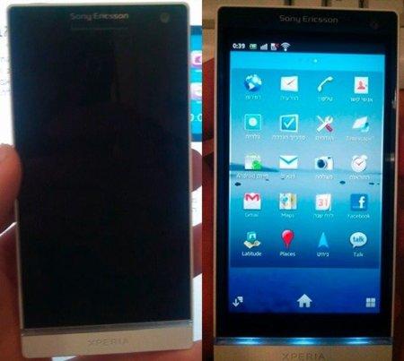 Игры на русском языке для Sony Ericsson Xperia arc