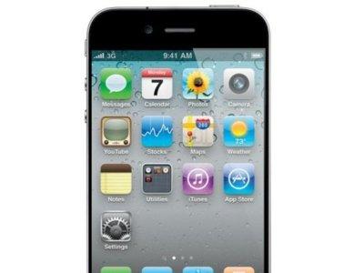 iPhone 5 con diseño renovado de nuevo en el horizonte