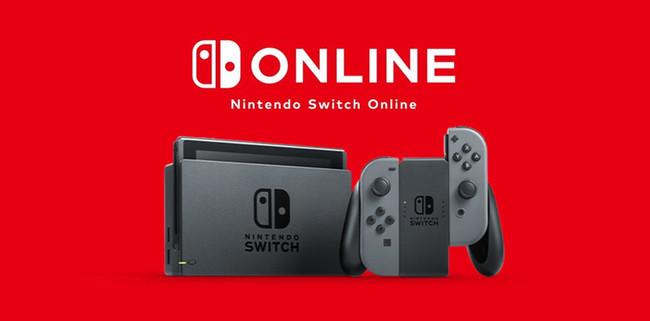 El online de Nintendo Switch llegará el 18 de septiembre con siete días para probar el servicio de forma gratuita