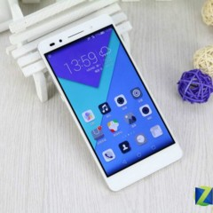 Foto 8 de 14 de la galería honor-7-filtrado en Xataka Android