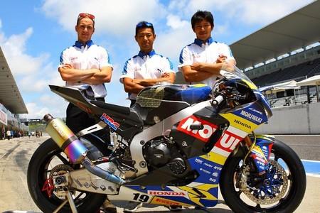 Honda 8 Horas Suzuka