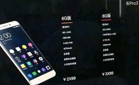 Leeco Pro 3 8 Gb Ram