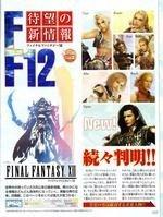 Más imágenes del Final Fantasy XII