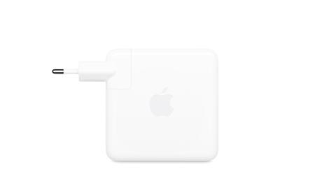 """A menos de un mes de la rumoreada renovación de los MacBook Pro de 16"""" el cargador de 96W del mismo tarda hasta 3 meses en enviarse"""