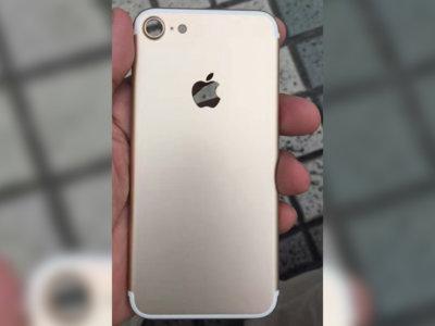 ¿Será éste el diseño final del iPhone 7?