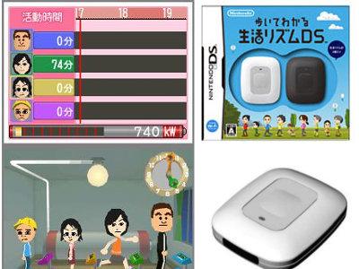 Podómetro de Nintendo DS para conocer tu ritmo de vida