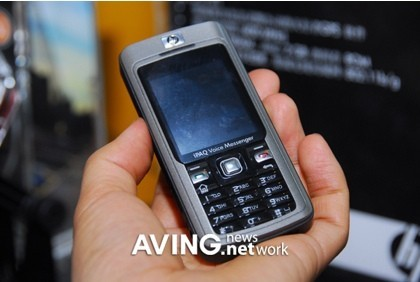 HP iPaq 512 Voice Messenger