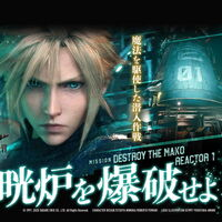 Destruyendo el reactor Mako de Final Fantasy VII en la vida real: a Japón hace mucho que los Escape Room se le quedaron pequeños