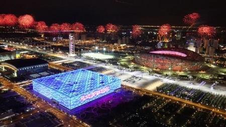 Ya se conoce el trazado de la pista de Pekín para la primera carrera de la Fórmula E