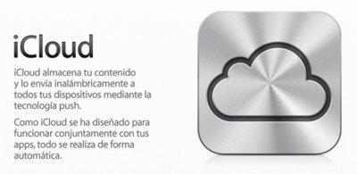 Tutorial para copiar tus datos de MobileMe a iCloud desde iOS o OS X