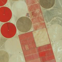 Foto 17 de 20 de la galería aerial-wallpapers en Xataka