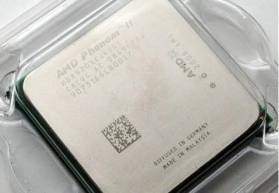 Nuevos AMD Phenom II X2 y Athlon II X2