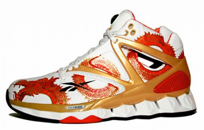 Zapatillas Reebok Omni Pump Olympic Yao Ming