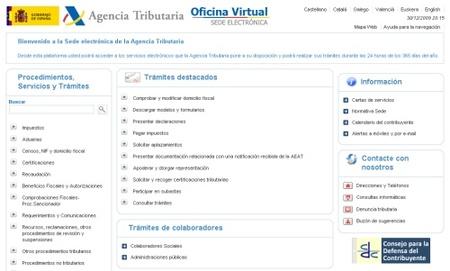 Sede electrónica de la Agencia Tributaria