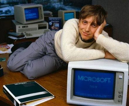 Bill Gates -1985