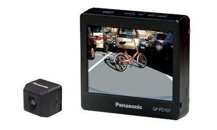 Panasonic presenta una cámara trasera para el coche