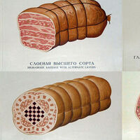 El arte del salchicheo en la Unión Soviética y cómo los embutidos predijeron el final de la Guerra Fría