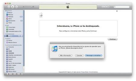 Cómo liberar el iPhone legalmente con Movistar