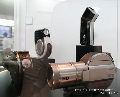 Los prototipos de la primera videocámara Blu-Ray