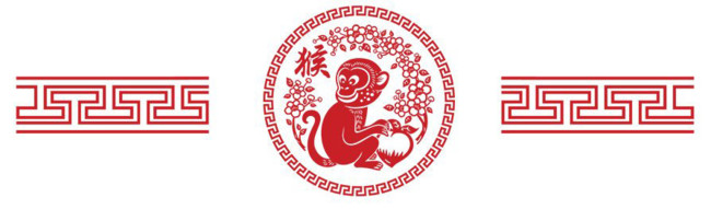 Ano Nuevo Chino Amazon