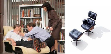 house - lounge chair