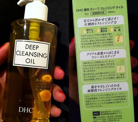 Aceite desmaquillante asiatico DHC