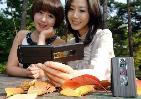 LG Shine Wood, móvil con un toque de madera