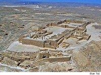 Restauran la ciudad milenaria de Avdat, Israel