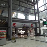 Wifi en las estaciones de Cercanías, ¿es necesario?