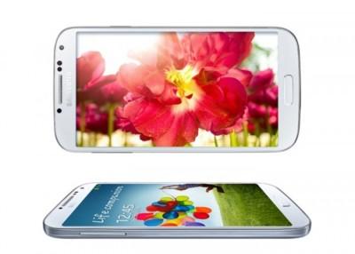 Samsung Galaxy S4, precio y disponibilidad en España