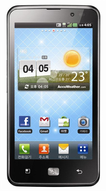 LG Revolution 2 se estrena con una pantalla espectacular