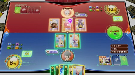 Dragon Ball Z Kakarot Card Game