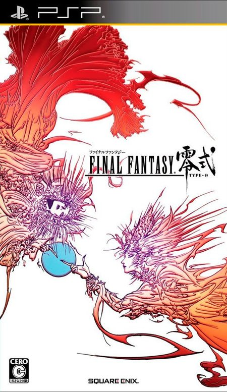 Final Fantasy Type 0 cover