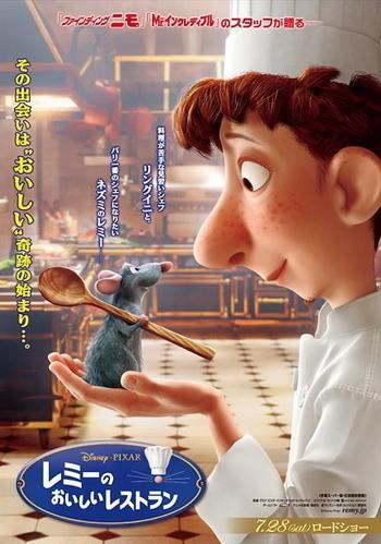 Poster internacional de 'Ratatouille'