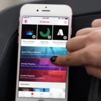 Apple lanza dos nuevos anuncios de Apple Music con Drake y Taylor Swift como protagonistas