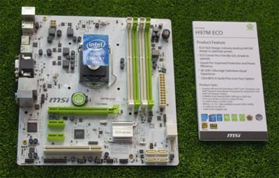 Las nuevas placas base de MSI te ayudarán a reducir tu factura energética