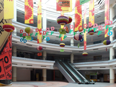 South China Mall