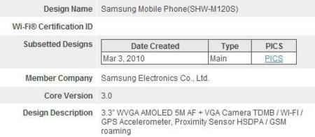 Samsung SHW-M120S, primer teléfono Android con Bluetooth 3.0