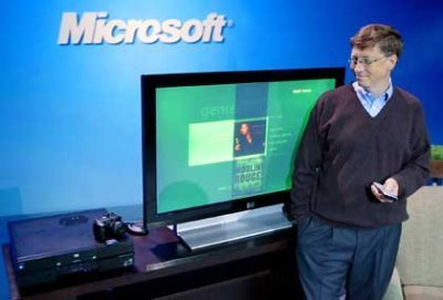 Windows Media Center, aún muy verde
