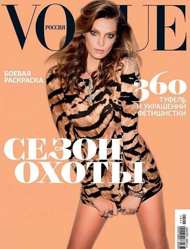 Duelo de portadas: para este mes de Octubre ¿Vogue(s) o Harper's Bazaar?