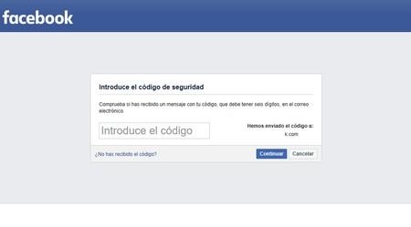 Introduce Codigo