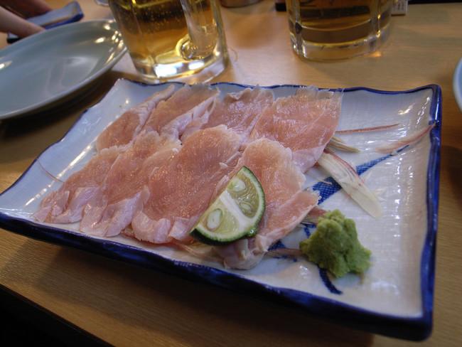 Sashimi de pollo
