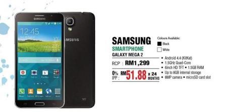 El Samsung Galaxy Mega 2 ya a la venta en Malasia sin haber sido anunciado oficialmente