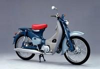 Honda Super Cub protegida por una patente 3D