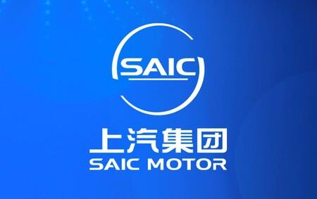 SAIC Motor, casa matriz de MG Motor estrena imagen global, enfocada más al usuario y a un futuro verde
