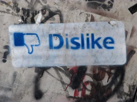 """Facebook tendrá (por fin) un botón de """"no me gusta"""" [Actualizado]"""