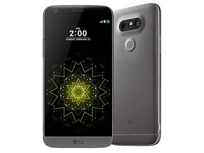 Todo un Android de gama alta como el LG G5 por sólo 399 euros en eBay