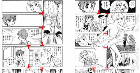 La regla de la T: por qué el manga se lee distinto y, en teoría, mucho más fluido que el cómic occidental