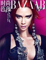¿Quién protagoniza la portada de Harper's Bazaar China?